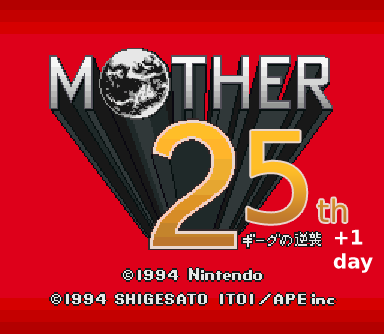 Mother 2 Title Screen Altered to Celebrate 25 Years